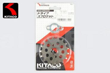��KITACO[������]��HONDA[�ۥ��]�ϥɥ饤�֥��ץ?�å�(�ե���)17T(420������)[530-1010217]