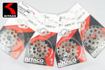 【KITACO[キタコ]】HONDA[ホンダ]系ドライブスプロケット(フロント)17T(420サイズ)[530-1010217]