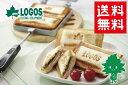 送料無料【TVで紹介】LOGOS/ロゴス ホットサンドパン【81062239】【登山 アウトドア