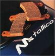 【CBR1000RR/04~13】用 Metallico[メタリカ] ブレーキパッド [7555] [スペック03]