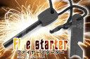 X-TOOLS ファイヤースターター D-18【63281】【マグネシウム メタルマッチ 火打石 着火ツール 救助ホイッスル 笛 ファイヤースチール】【災害時 サバイバル アウトドア キャンプ フィッシング】あす楽