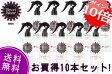 送料無料 バイバイキーン【無香料】 ヘルメット/グローブ/ブーツの気になる【ウイルス・匂い・菌】を素早く除去!【B001】【532P17Sep16】