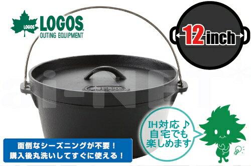 送料無料LOGOS/ロゴスSLダッチオーブン12inch/12インチ・ディープバッグ付き810622