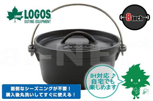 送料無料LOGOS/ロゴスSLダッチオーブン8inch/8インチ・ディープ81062238バーベキュ