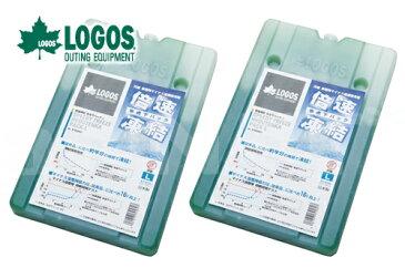 【お買い得2個セット】LOGOS/ロゴス 倍速凍結・氷点下パックL 【81660641】 保冷剤 冷凍保存 長時間【あす楽】