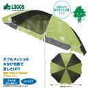 LOGOS/ロゴス 木かげパラソル200【69600058】...