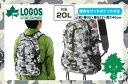 【送料無料】LOGOS/ロゴス CADVEL-Design20(カモフラ)カモフラージュ柄【8825