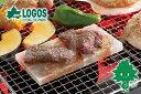 【送料無料】LOGOS/ロゴス 岩塩 プレート 810659...