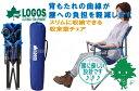 【送料無料】LOGOS/ロゴス neos バックサポートチェア(ブルー)【73172009】ハイバックチェア 折りたたみチェア【キャンプ アウトドア BBQ フィッシング】【収納付き 折りたたみイス】あす楽