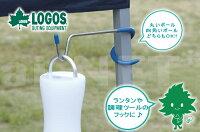LOGOS/ロゴス Qセットメイト・ランタンフック【71907001】アクセサリ メンテナンス【ポールフック ランタンハンガー ポールハンガー】 アウトドア キャンプ【テント タープ】【あす楽】の画像