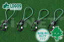 LOGOS/ロゴス ガイラインアダプター(4pcs)【84802000】アクセサリ メンテナンス【ショックコードフック】【強風対策 テント タープ ポールを傷めない】あす楽