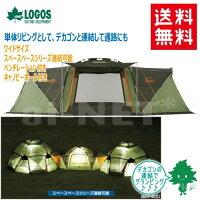 【送料無料】LOGOS/ロゴス スペースベース ドックスクリーン-N【71459010】【大型リビング シェルター】ワンタッチテント 簡単設営 キャンプの画像