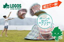 【送料無料】LOGOS/ロゴス チェッカー ポップフルシェル...