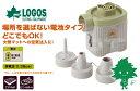 LOGOS/ロゴス バッテリーハイパワーブロー(0.38PSI)【81336590】野電 電池式【空気入れ エアポンプ】【エアベット 浮輪 ビニールボート エアプール】