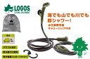 電動シャワー LOGOS/ロゴス パワードシャワー(DC専用)YD【69930011】携帯シャワー【野電 アウトドア キャンプ バーベキュー サーフィン 海水浴】