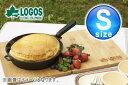 LOGOS/ロゴス 取っ手がとれるスキレットS【810622...