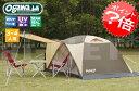 4月末入荷 ピスタ34 ファミリーキャンプ ドーム型テント 3人用テント 4人用テント OGAWA CAMPAL 【小川テント 小川キャンパル オガワテント】【2657】