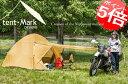 テント tent-Mark DESIGNS TenGer/テンゲル ツーリングテント 1~2人【キャンプツーリング】【ソロキャンプ】テンマクデザイン【02P03Dec16】