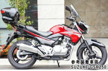 【リアボックス】【トップケース】【28L】バイク用リアボックスアタッチメント付汎用品ブラック黒【ainet製】