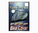 【セール特価】【LEAD】【リード工業】 バイクカバー ボディーカバー BZ-951A 厚手タイプ SSサイズ