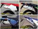 【ラフ&ロード】 R.S.V. 4st シリーズサイレンサー UPタイプ TT250Raid 【RSV1202】【ROUGH&ROAD[ラフアンドロード]】