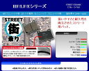 【GL1500 ゴールドウィング/90-93】WF[ダブルディスク フロント]用 SBS ブレーキパッド タイプHF ストリート用 [777-0647020]