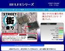 【CB750Fボルドール2/81-83】R[リア]用 SBS ブレーキパッド タイプHF ストリート用 [777-0542000]