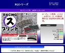 【BREMBO[ブレンボ] 2POT(カニ)/】R[リア]用 SBS ブレーキパッド タイプRQ ロードレース用 [777-0519080]【02P03Dec16】