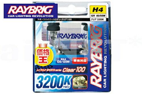 【ドラッグスター400】【RAYBRIC[レイブリック]】 ハイパーハロゲン ヘッドライトバルブ 【H4】3200K 12V 60/55W H4 SPORTS series 車検対応 (RB49)
