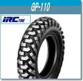 【セール特価】IRC[井上ゴム] GP110 [4.60S18] 4PR WT リア [302615] バイク タイヤ【P20Aug16】