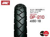 【セール特価】IRC[井上ゴム] GP210 [4.60-18] 63P WT リア [102618] バイク タイヤ