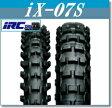 IRC[井上ゴム] IX07S [80/100-21] 51M WT フロント [302273] バイク タイヤ【02P29Jul16】