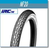 【セール特価】IRC[井上ゴム] NF20 [2.75-18] 4PR WT フロント [301431] バイク タイヤ