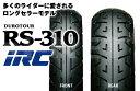 送料無料 IRC 井上ゴム RS310 110/90-18 130/80-18 フロントタイヤ リアタイヤ 前後セット CB223S あす楽対応