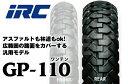 【セール特価】IRC[井上ゴム] GP110 [4.60S1...