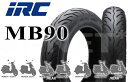 【国内メーカーIRC】 MB90 90/90-10 フロント/リア兼用(129617) バイク タイヤ