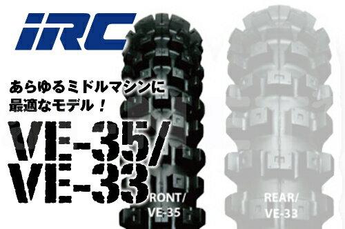 【セール特価】IRC[井上ゴム] VE35 [80/100-21] 51M WT フロントタイヤ【オフロード モトクロス】 [329401] バイク タイヤ【あす楽】