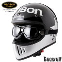 送料無料フルフェイスヘルメット Beowulf ブラック/シルバー Mサイズ Lサイズ ゴーグル付き VANSON/バンソン VS18705H