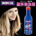 【セール特価】ワコーズ(WAKO'S) F-1 フューエルワン 清浄剤タイプ 燃料添加剤 300ml【F112】