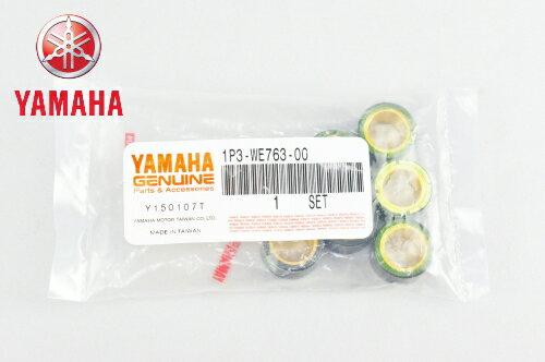 【セール特価】YAMAHA[ヤマハ] 純正品 ...の紹介画像2