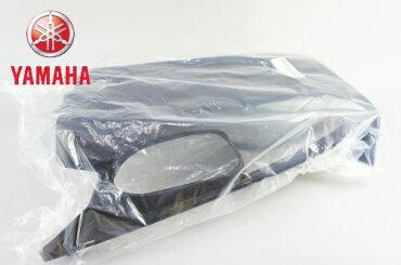 YAMAHA[ヤマハ]純正品マジェスティS/SMAX外装カバーロア(アンダーカウル)2LD1(14-)アンダーカバーロアカウル