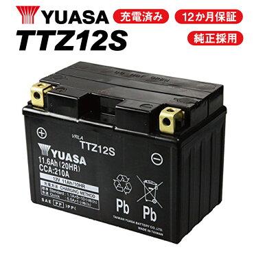 TTZ12S台湾YUASAユアサYTZ12SFTZ12SDTZ12S互換バッテリー