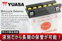 【着後レビューで次回送料無料クーポン】【1年保証付】【トレール XT400】 ユアサバッテリー YB5L-B バッテリー 液別開放式 【YUASA】【FB5L-B 互換】【5L-B バッテリー】【02P03Dec16】