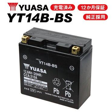 YT14B-BS����YUASA�楢��FTZ14B-4GTZ14B-4�ߴ��Хåƥ