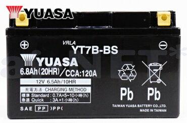 ユアサバッテリー【DRZDR-Z400SM/BC-SK44A用】YUASAバッテリーYT7B-BS【7B-BS】