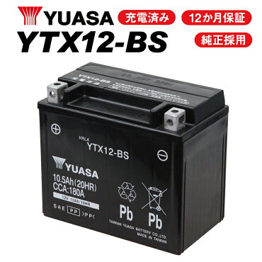 YTX12-BS����YUASA�楢��GTX12-BS��KTX12-BS/12BS�ߴ��Хåƥ