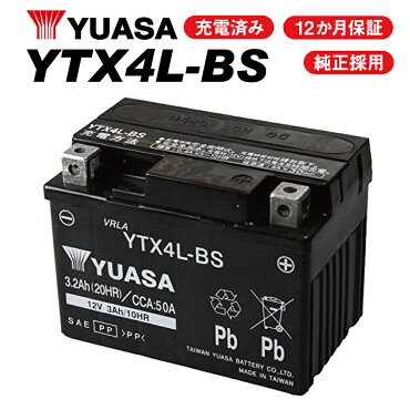�楢���Хåƥ��������JOG[���祰]CV50A/BB-SA16J�ѡۥХåƥYTX4L-BS