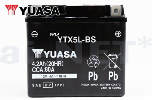 【VOX[ボックス]XF50/JBH-SA31...の紹介画像2