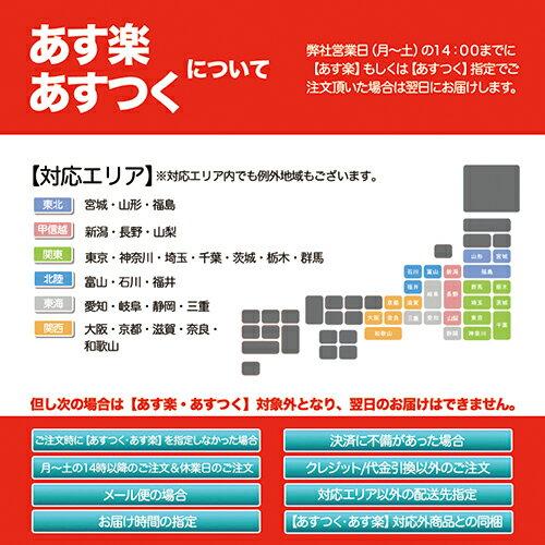 【VOX[ボックス]XF50/JBH-SA31...の紹介画像3