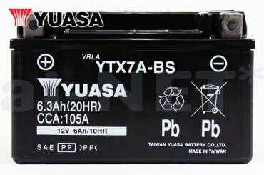 �楢���Хåƥ꡼�ڥ��ɥ쥹V125�ѡ�YUASA�Хåƥ꡼YTX7A-BS��7A-BS��